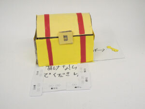 高学年紙で作った宝箱